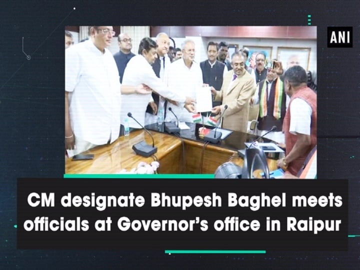 CM designate Bhupesh Baghel meets officials at Governor's office in Raipur