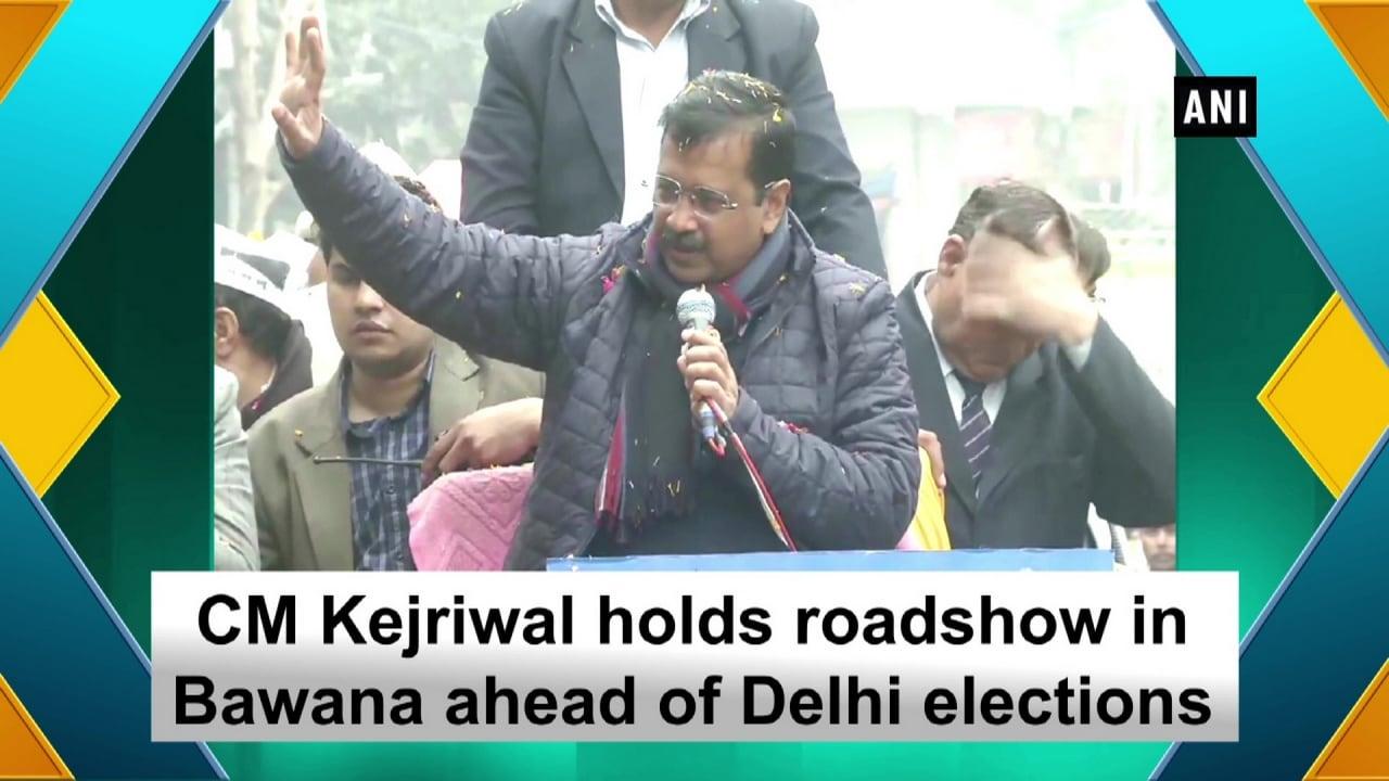 CM Kejriwal holds roadshow in Bawana ahead of Delhi elections