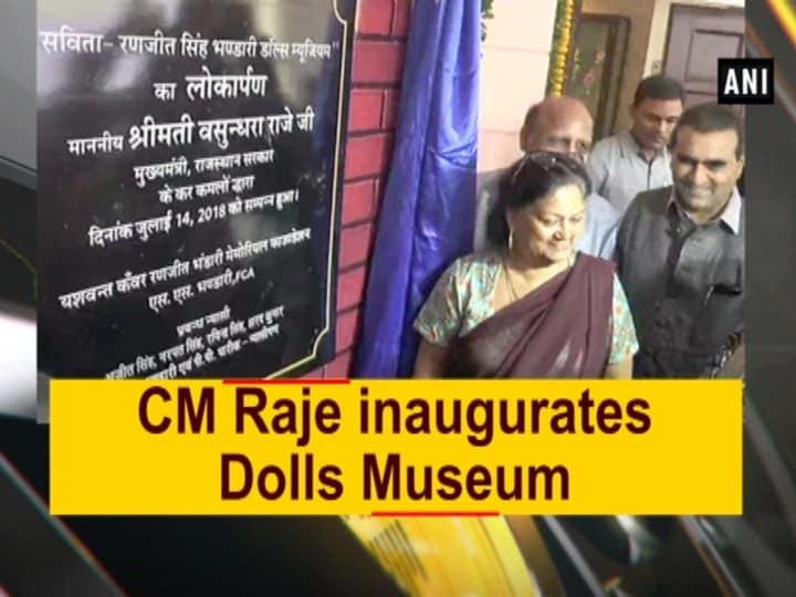 CM Raje inaugurates Dolls Museum