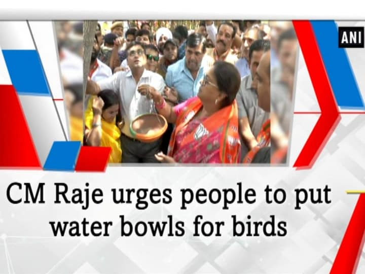 CM Raje urges people to put water bowls for birds