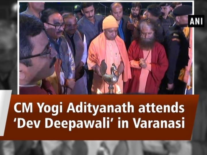 CM Yogi Adityanath attends 'Dev Deepawali' in Varanasi