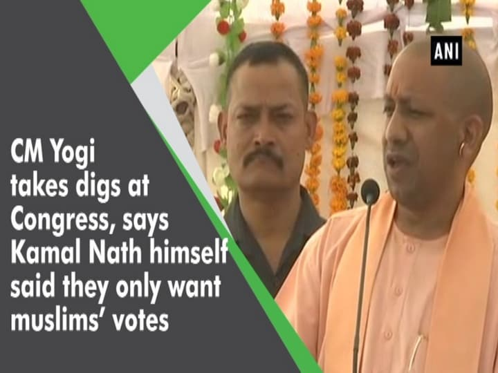 CM Yogi takes digs at Congress, says Kamal Nath himself said they only want Muslims' votes