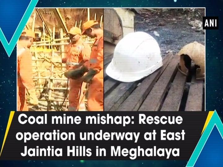Coal mine mishap: Rescue operation underway at East Jaintia Hills in Meghalaya