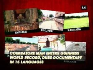 Coimbatore man enters Guinness World Record, dubs documentary in 15 languages