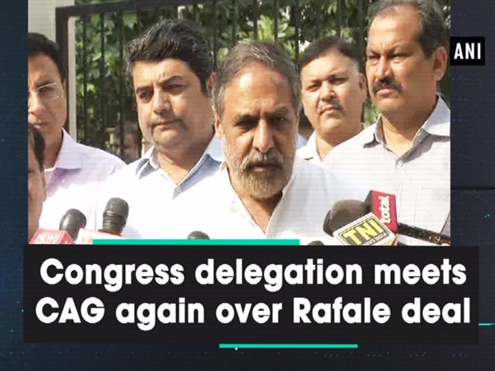 Congress delegation meets CAG again over Rafale deal
