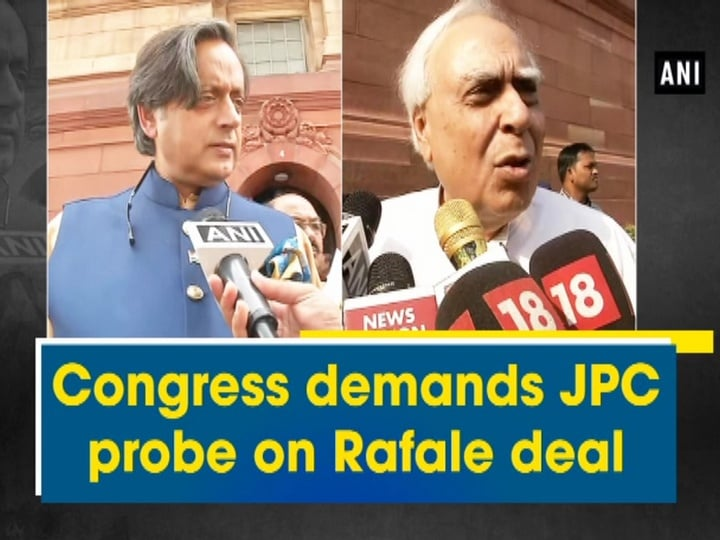 Congress demands JPC probe on Rafale deal