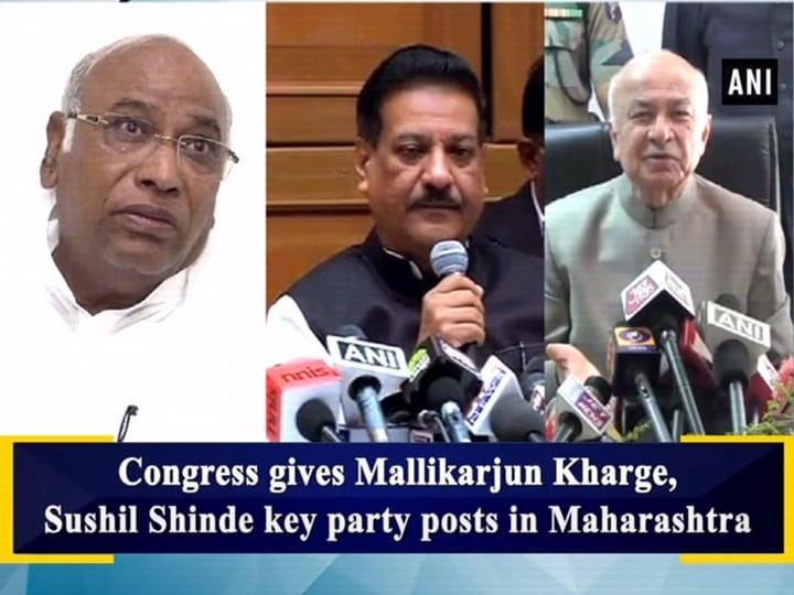 Congress gives Mallikarjun Kharge, Sushil Shinde key party posts in Maharashtra