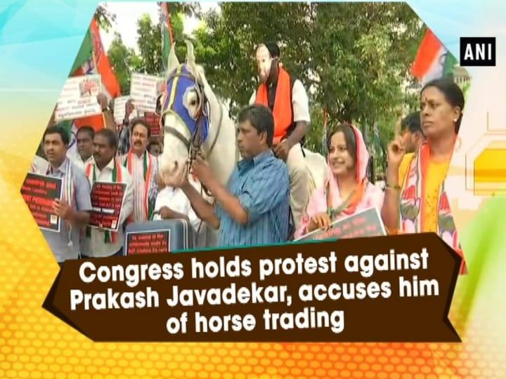 Congress holds protest against Prakash Javadekar, accuses him of horse trading