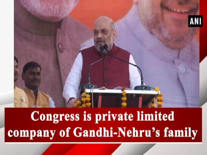 Congress is private limited company of Gandhi-Nehru's family