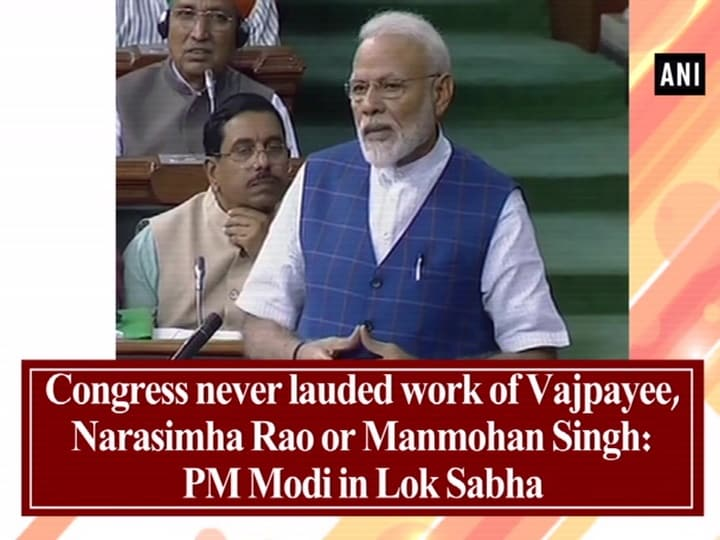Congress never lauded work of Vajpayee, Narasimha Rao or Manmohan Singh: PM Modi in Lok Sabha