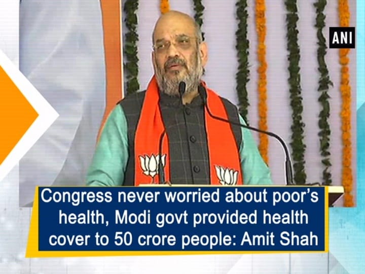 Congress never worried about poor's health, Modi govt provided health cover to 50 crore people: Amit Shah