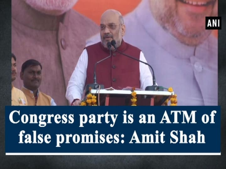 Congress party is an ATM of false promises: Amit Shah