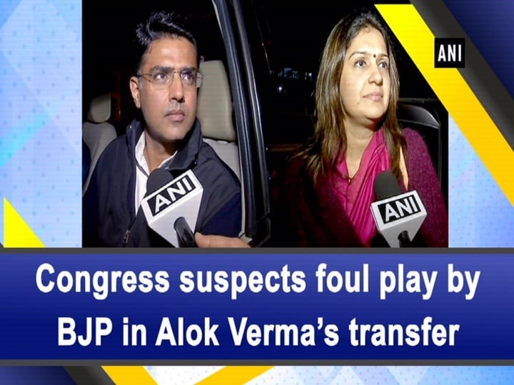 Congress suspects foul play by BJP in Alok Verma's transfer