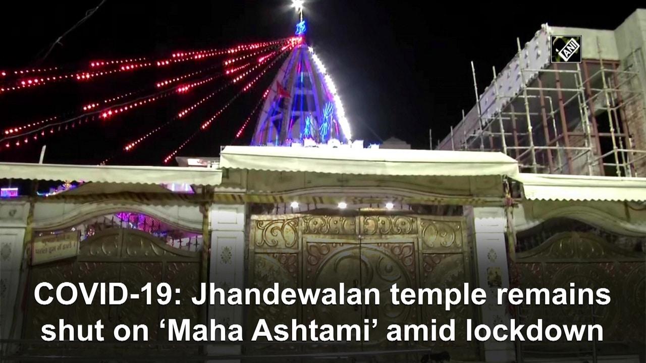 COVID-19: Jhandewalan temple remains shut on 'Maha Ashtami' amid lockdown