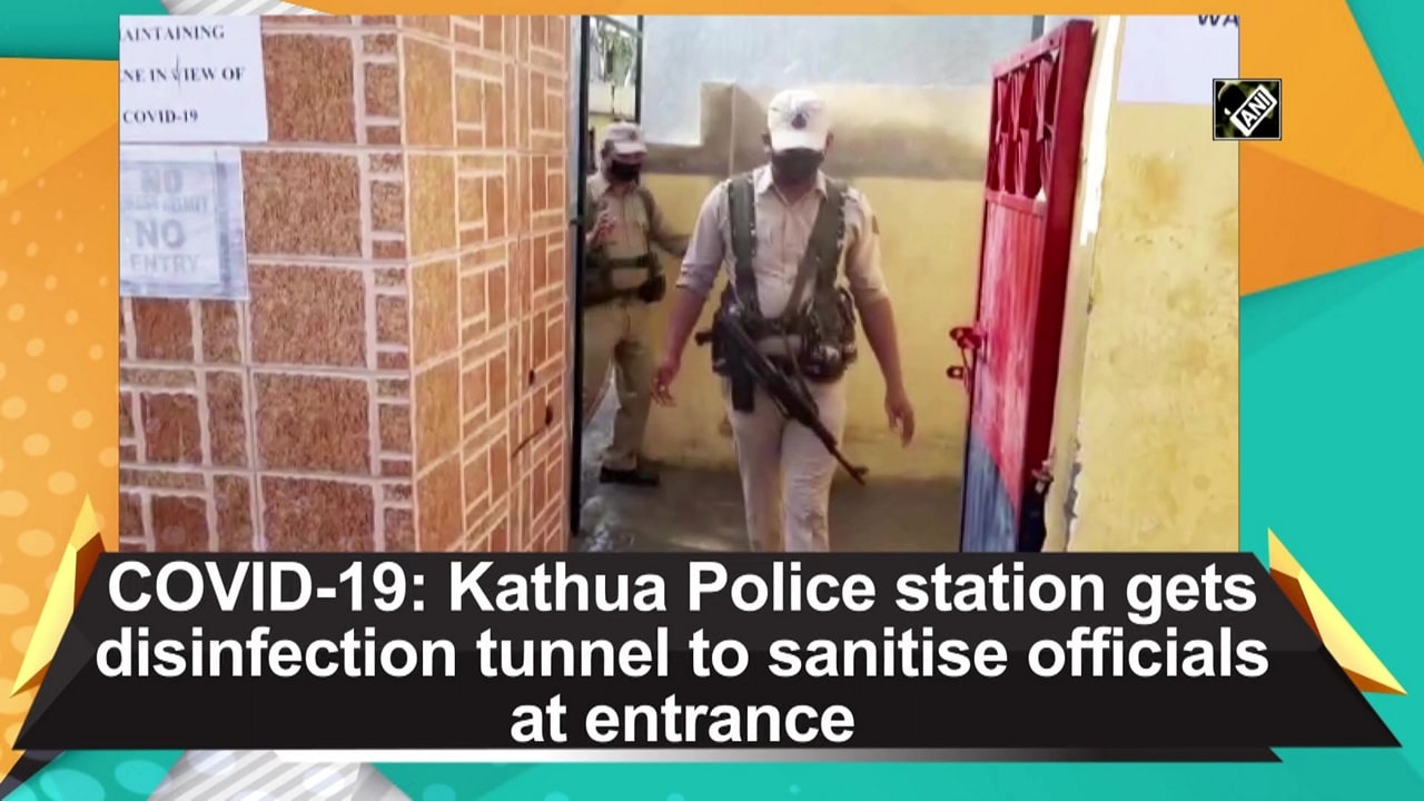 COVID-19: Kathua Police station gets disinfection tunnel to sanitise officials at entrance
