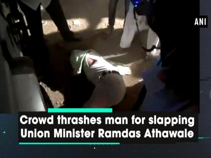 Crowd thrashes man for slapping Union Minister Ramdas Athawale