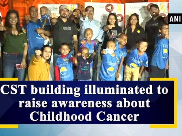CST building illuminated to raise awareness about Childhood Cancer