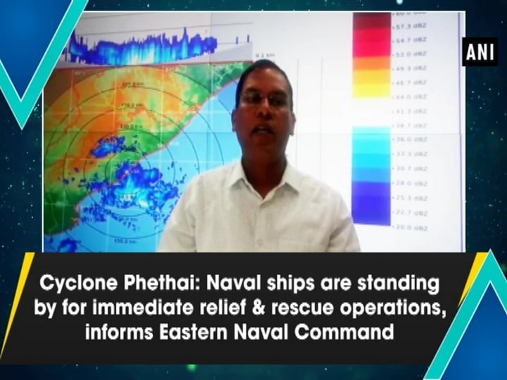 Cyclone Phethai: Naval ships are standing by for immediate relief and rescue operations, informs Eastern Naval Command