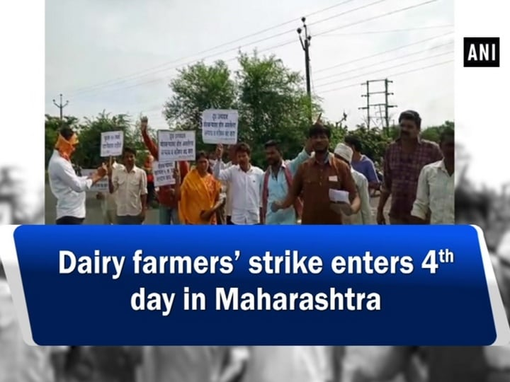 Dairy farmers' strike enters 4th day in Maharashtra