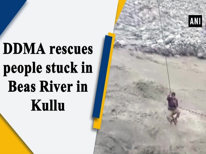 DDMA rescues people stuck in Beas River in Kullu
