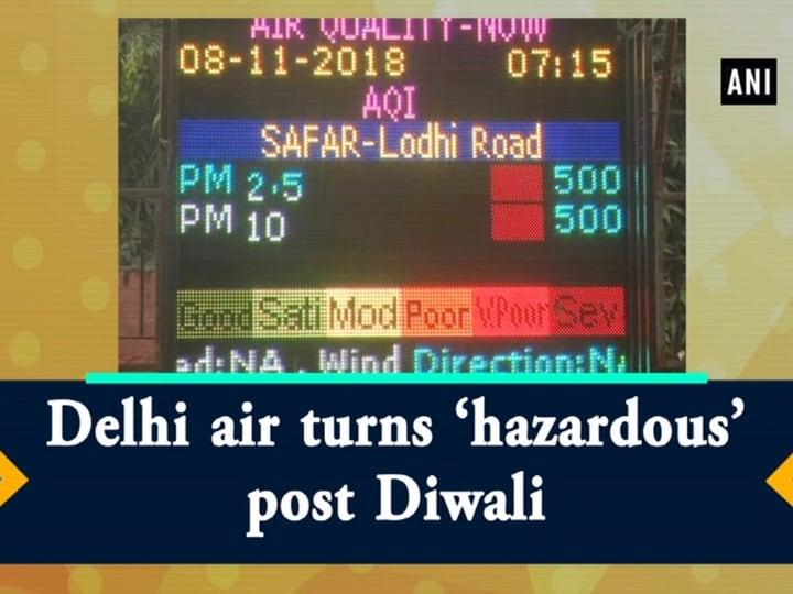 Delhi air turns 'hazardous' post Diwali
