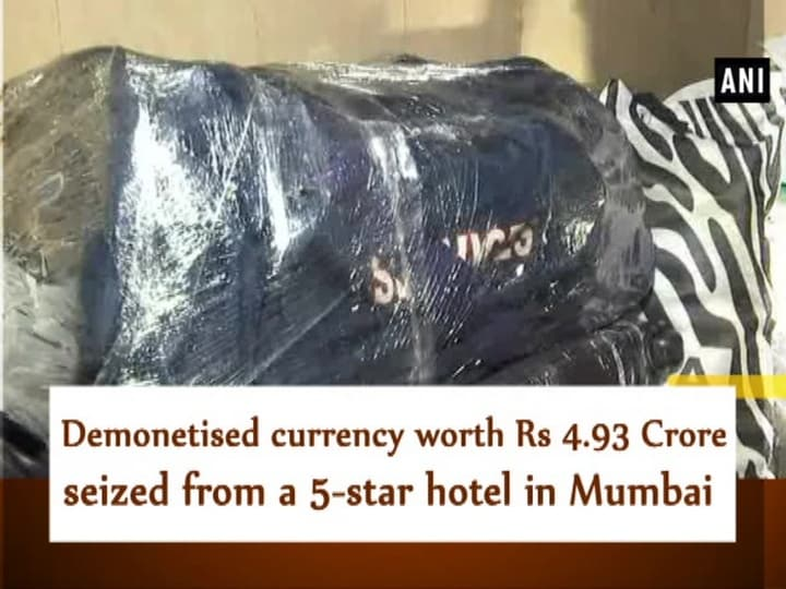 Demonetised currency worth Rs 4.93 Crore seized from a 5star hotel in Mumbai
