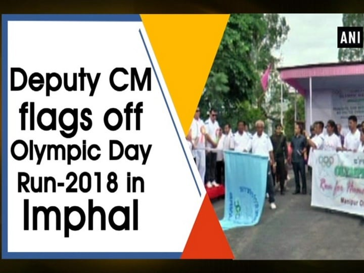 Deputy CM flags off Olympic Day Run-2018 in Imphal