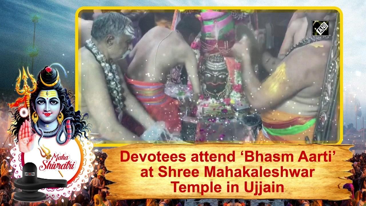 Devotees attend 'Bhasm Aarti' at Shree Mahakaleshwar Temple in Ujjain