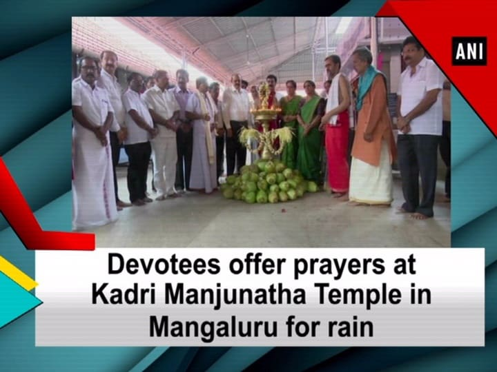 Devotees offer prayers at Kadri Manjunatha Temple in Mangaluru for rain