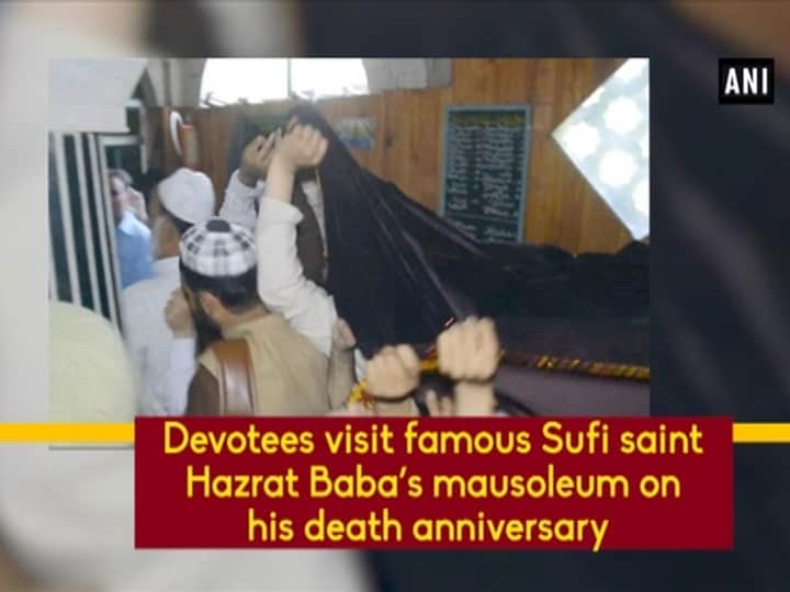 Devotees visit famous Sufi saint Hazrat Baba's mausoleum on his death anniversary