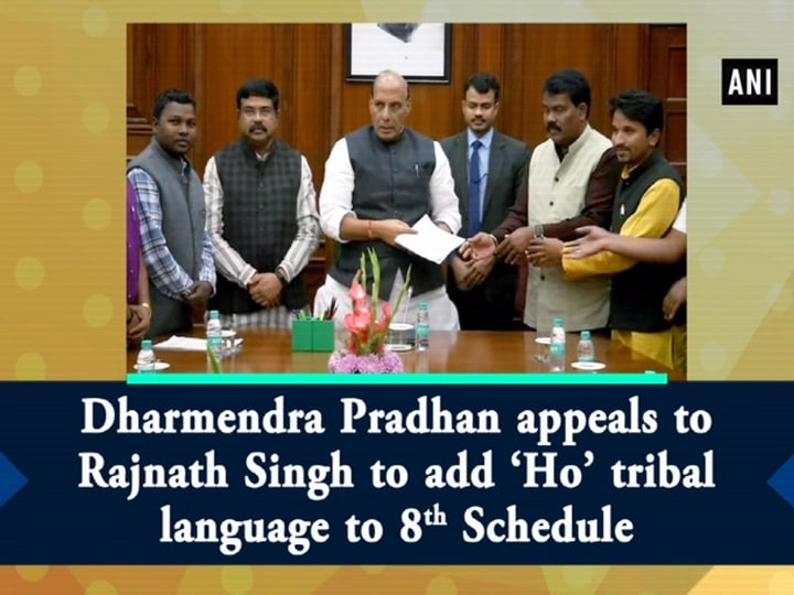 Dharmendra Pradhan appeals to Rajnath Singh to add 'Ho' tribal language to 8th Schedule