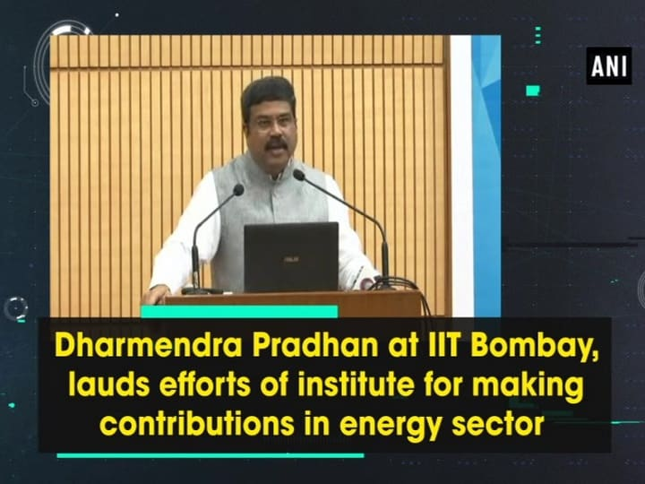 Dharmendra Pradhan at IIT Bombay, lauds efforts of institute for making contributions in energy sector