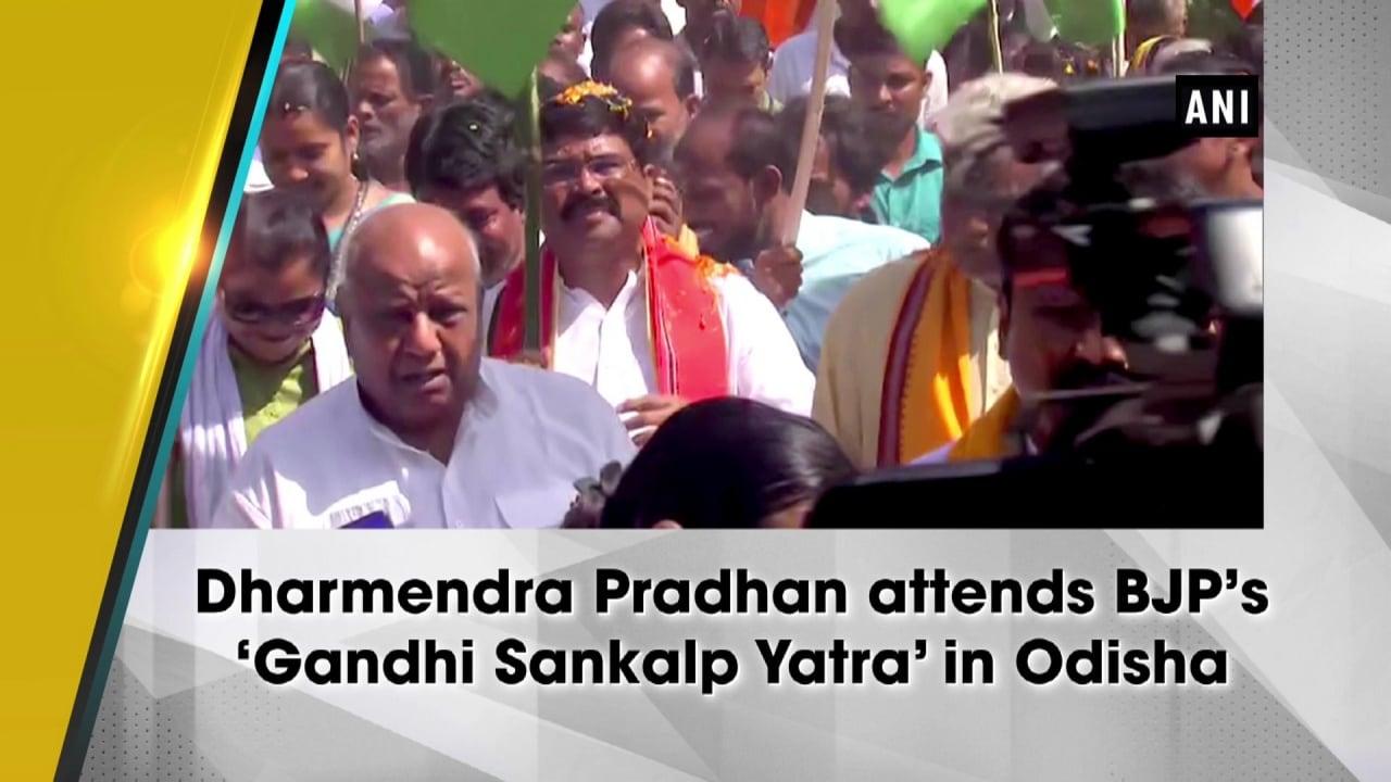 Dharmendra Pradhan attends BJP's 'Gandhi Sankalp Yatra' in Odisha