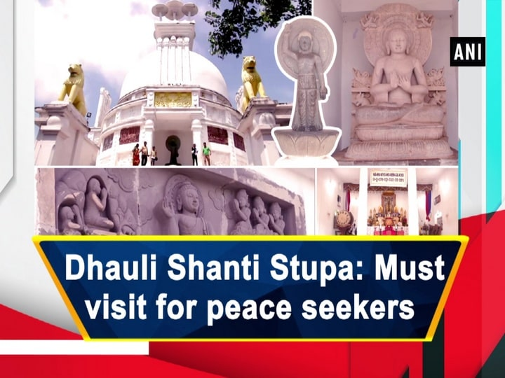 Dhauli Shanti Stupa: Must visit for peace seekers