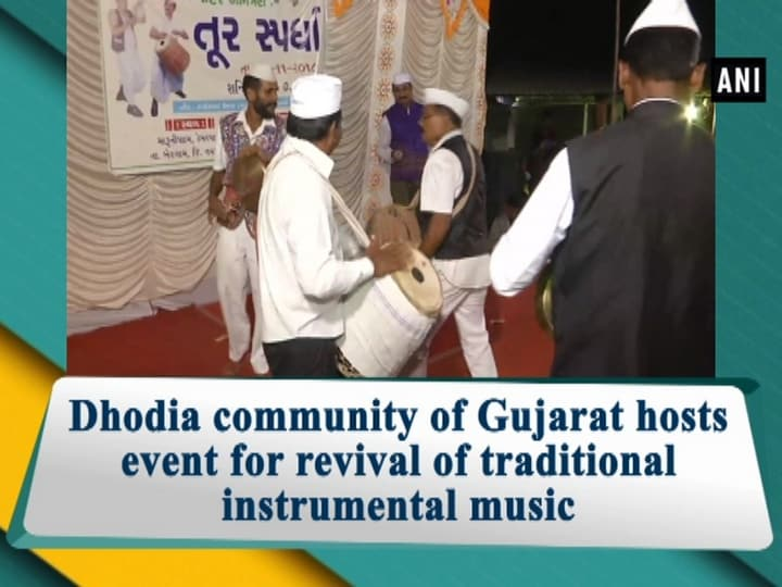 Dhodia community of Gujarat hosts event for revival of traditional instrumental music