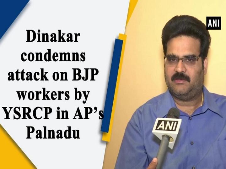 Dinakar condemns attack on BJP workers by YSRCP in AP's Palnadu