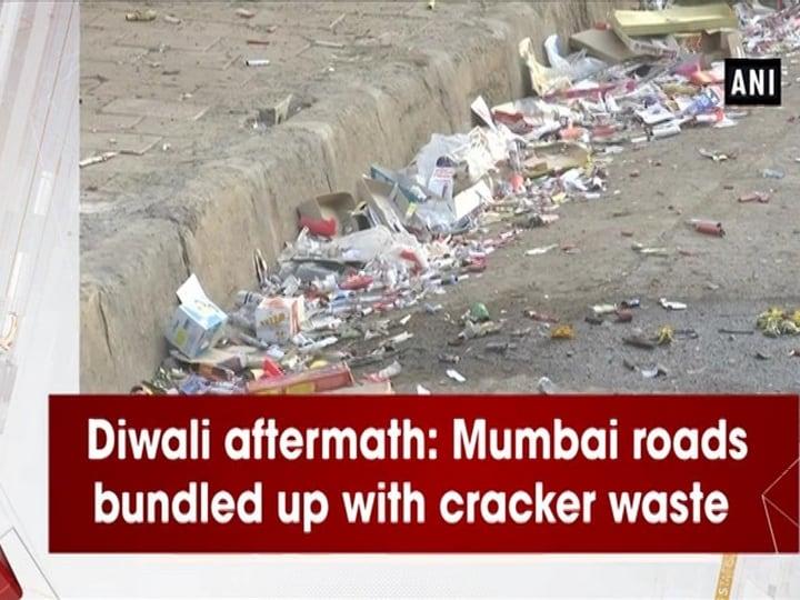 Diwali aftermath: Mumbai roads bundled up with cracker waste