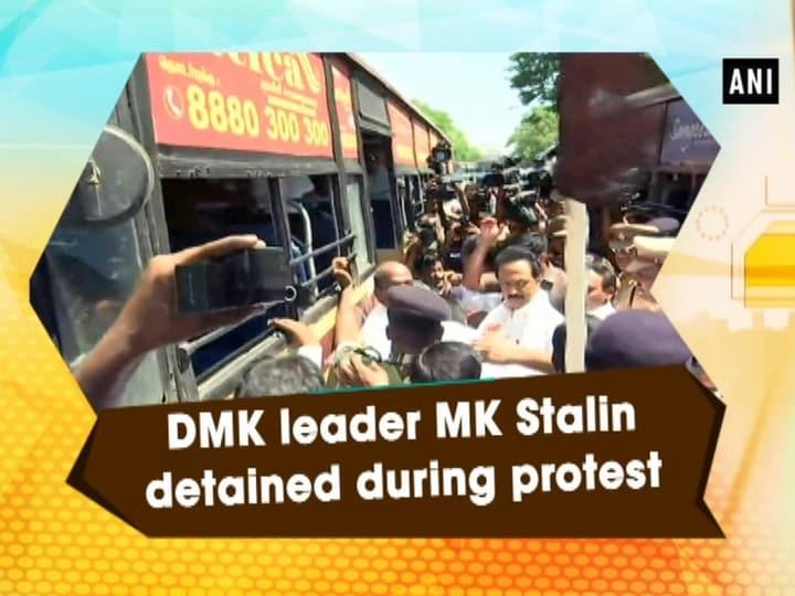 DMK leader MK Stalin detained during protest