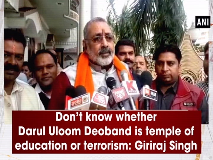 Don't know whether Darul Uloom Deoband is temple of education or terrorism: Giriraj Singh
