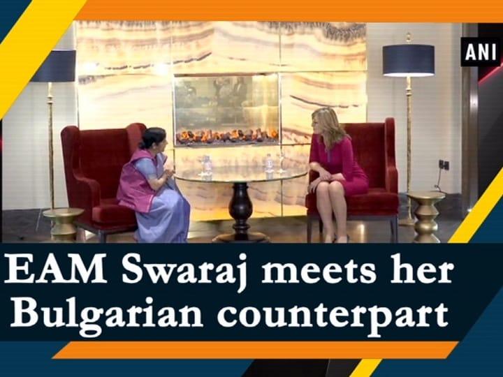 EAM Swaraj meets her Bulgarian counterpart