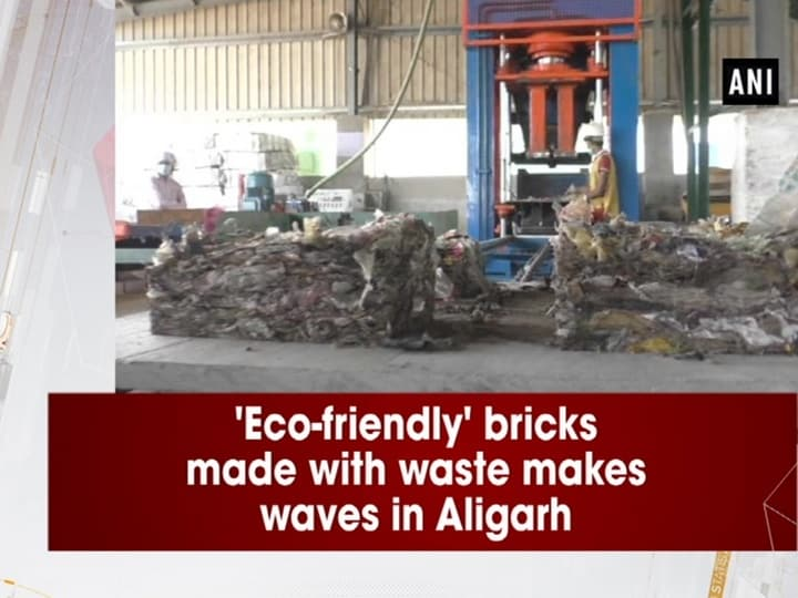 'Eco-friendly' bricks made with waste makes waves in Aligarh