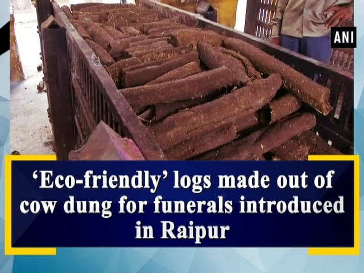 'Eco-friendly' logs made out of cow dung for funerals introduced in Raipur