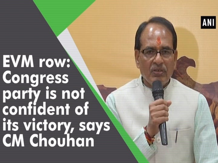 EVM row: Congress party is not confident of its victory, says CM Chouhan