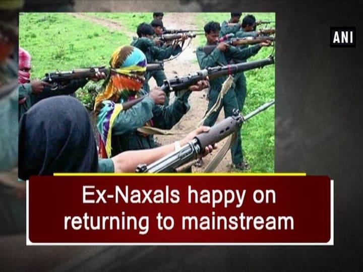 Ex-Naxals happy on returning to mainstream