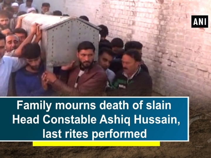 Family mourns death of slain Head Constable Ashiq Hussain, last rites performed