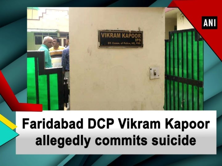 Faridabad DCP Vikram Kapoor allegedly commits suicide