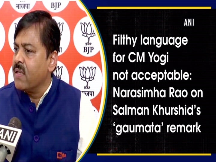 Filthy language for CM Yogi not acceptable: Narasimha Rao on Salman Khurshid's 'gaumata' remark