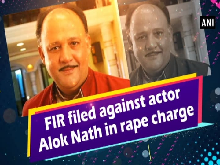 FIR filed against actor Alok Nath in rape charge