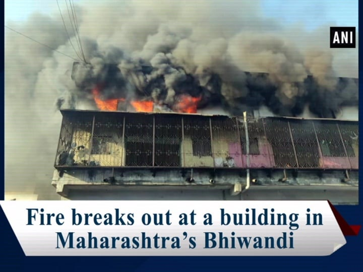 Fire breaks out at a building in Maharashtra's Bhiwandi