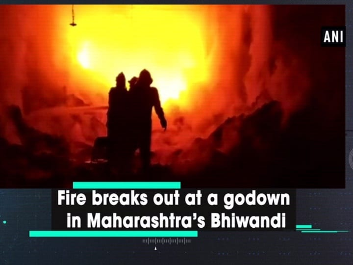 Fire breaks out at a godown in Maharashtra's Bhiwandi